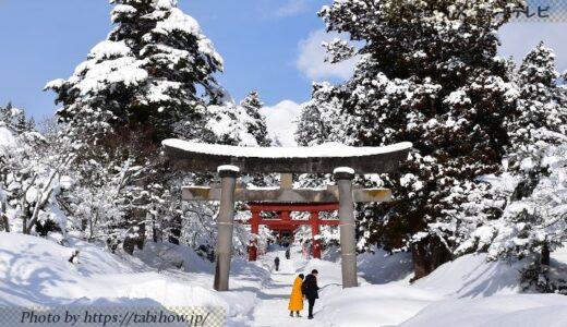 青森県の旅行情報!グルメ、観光地、交通、宿で旅行計画