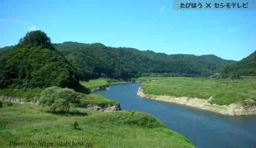 岩手県の人気絶景スポット14選!インスタ映え観光名所