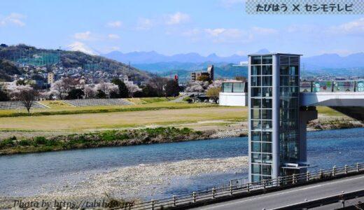 群馬県の人気絶景スポット14選!インスタ映え観光名所