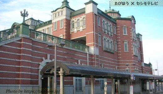 埼玉県の人気絶景スポット5選!インスタ映え観光名所