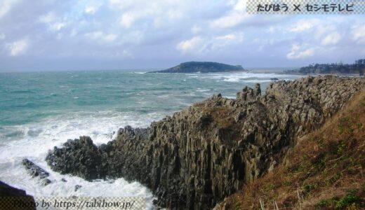 福井県の人気絶景スポット16選!インスタ映え観光名所