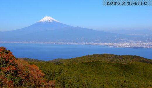 静岡県の人気絶景スポット10選!インスタ映え観光名所
