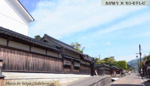 鳥取県の観光情報!グルメ、観光地、交通、宿で旅行計画