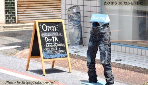 岡山県の人気絶景スポット18選!インスタ映え観光名所