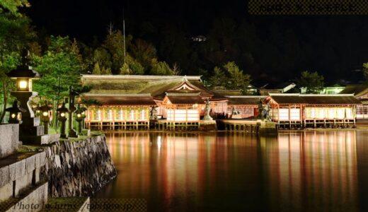 広島県の人気絶景スポット16選!インスタ映え観光名所