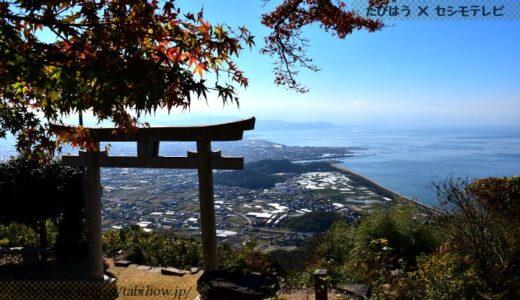 香川県の観光情報!グルメ、観光地、交通、宿で旅行計画