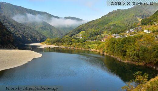 高知県の観光情報!グルメ、観光地、交通、宿で旅行計画