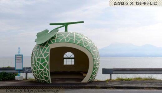 長崎県の人気絶景スポット18選!インスタ映え観光名所