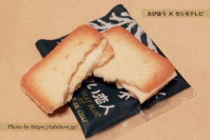 北海道のオススメ銘菓5選!和洋菓子をお土産お取り寄せ